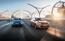Cars wallpapers Kia Rio X-Line (FB) - 2017