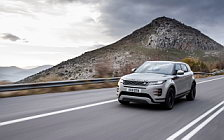 Cars wallpapers Range Rover Evoque R-Dynamic (Seoul Pearl Silver) - 2019